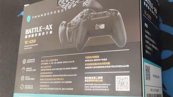 雷神G50游戏手柄包装介绍(充电线|说明书|外壳|按键)