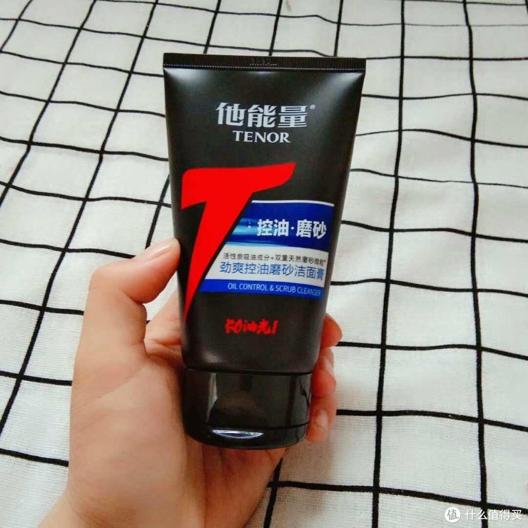 男士洗面奶十大排行榜里,这款洗面奶控油真给力!