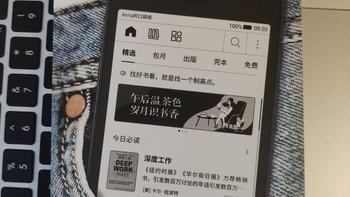 腾讯口袋阅电纸书外观展示(配色|主机|数据线|接口|麦克风)
