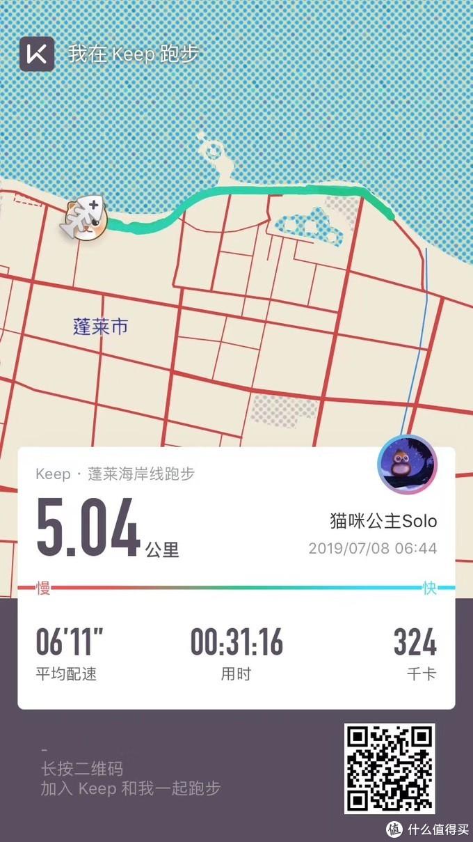 跑步爱好者,走哪儿跑哪儿。
