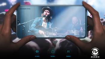 联想Z6手机观影体验(模式 解锁 指纹解锁 续航)