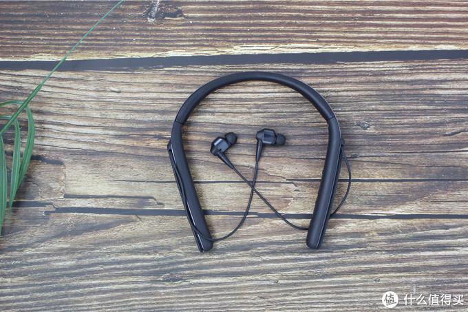 讨好耳朵静享醇音,让自己在嘈杂的大街上【与世隔绝】,项圈式索尼降噪耳机WI-1000X开箱