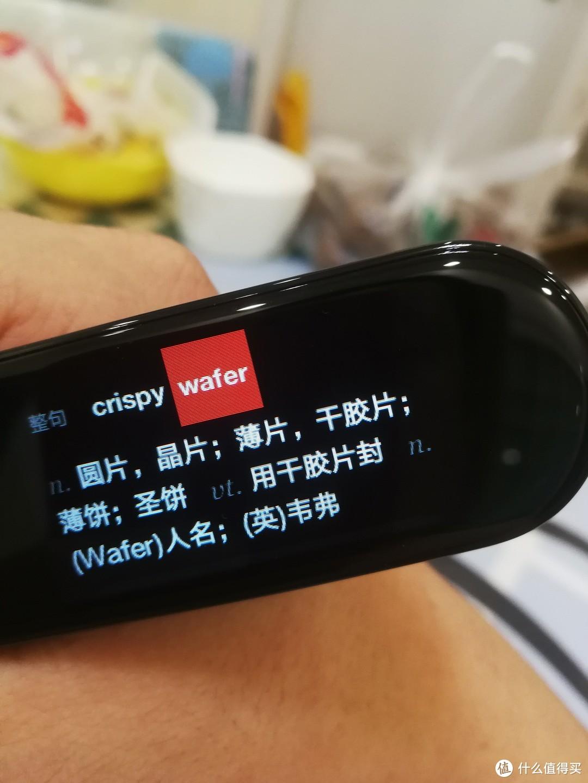 但是这个翻译?