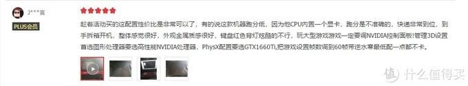 华硕飞行堡垒7 AMD版笔记本电脑,你的最佳游戏伴侣