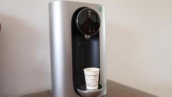 云米1秒即热管线机机身设计(储水盒|面板|出水口|触控面板|显示屏)