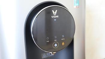 云米1秒即热管线机使用感受(加热|杀菌率|出水温度|进水口|配件)