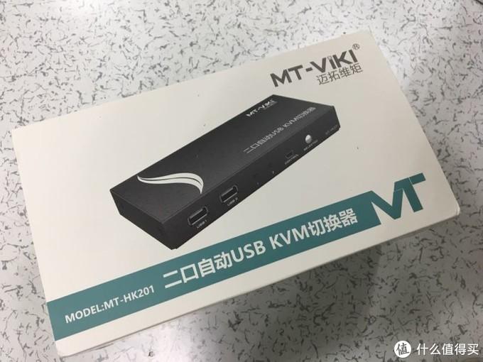 迈拓维矩(MT-viki) kvm切换器