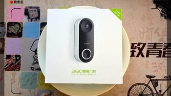 360智能门铃外观设计(插头|指示灯|扬声器|说明书)