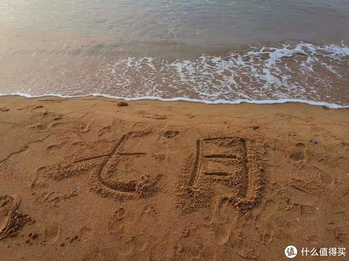 海滩应该叫做砂砾,而不是沙子了。