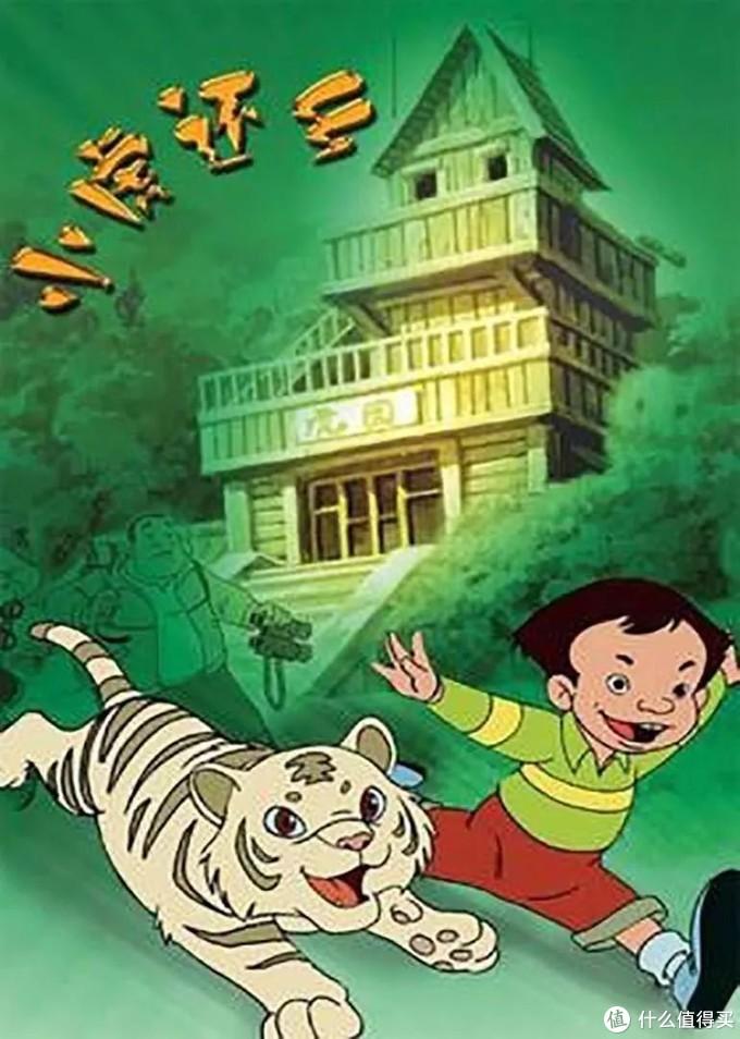 那些年我们错过的大结局 | 这30部口碑炸裂的豆瓣高分影视剧,藏着多少中国孩子心中的白月光