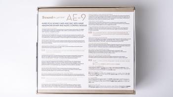 创新AE-9声卡使用体验(材质 灯效 输出 接口 手感)