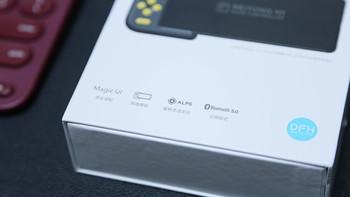 北通H1手游手柄包装设计(充电线|说明书|功能键|摇杆|卡扣)