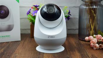 360智能摄像机云台变焦版使用体验(变焦 操作 APP 系统)