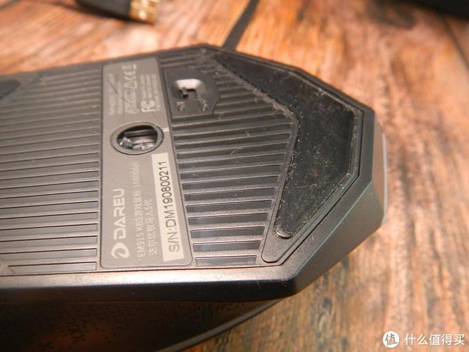 江山代有才人出,机械鼠标带我屋——达尔优牧马人EM915 KBS机械鼠标