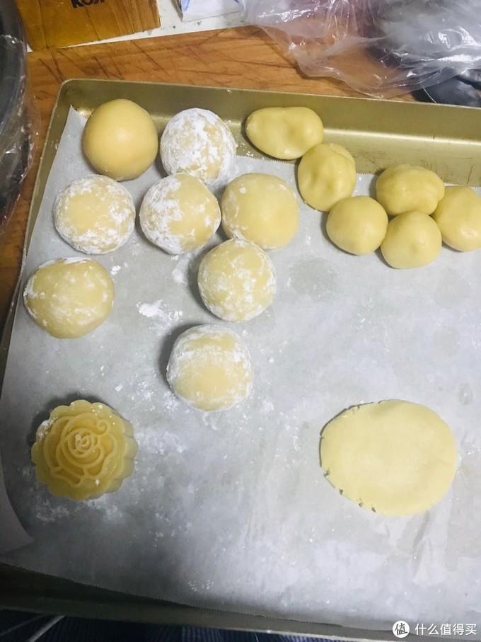 中秋到了,自己做点广式奶黄月饼吧