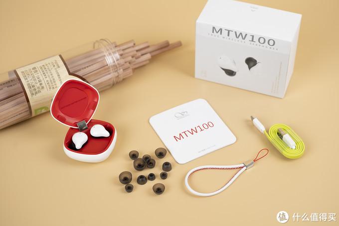 """老发烧友眼中的山灵MTW100是否能够突破真无线耳机产品的""""壁垒"""""""