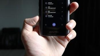 讯飞智能录音笔SR701使用体验(翻译 录制 底噪 收声 降噪)