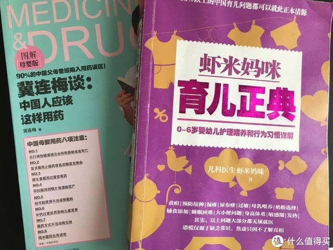 两本参考书