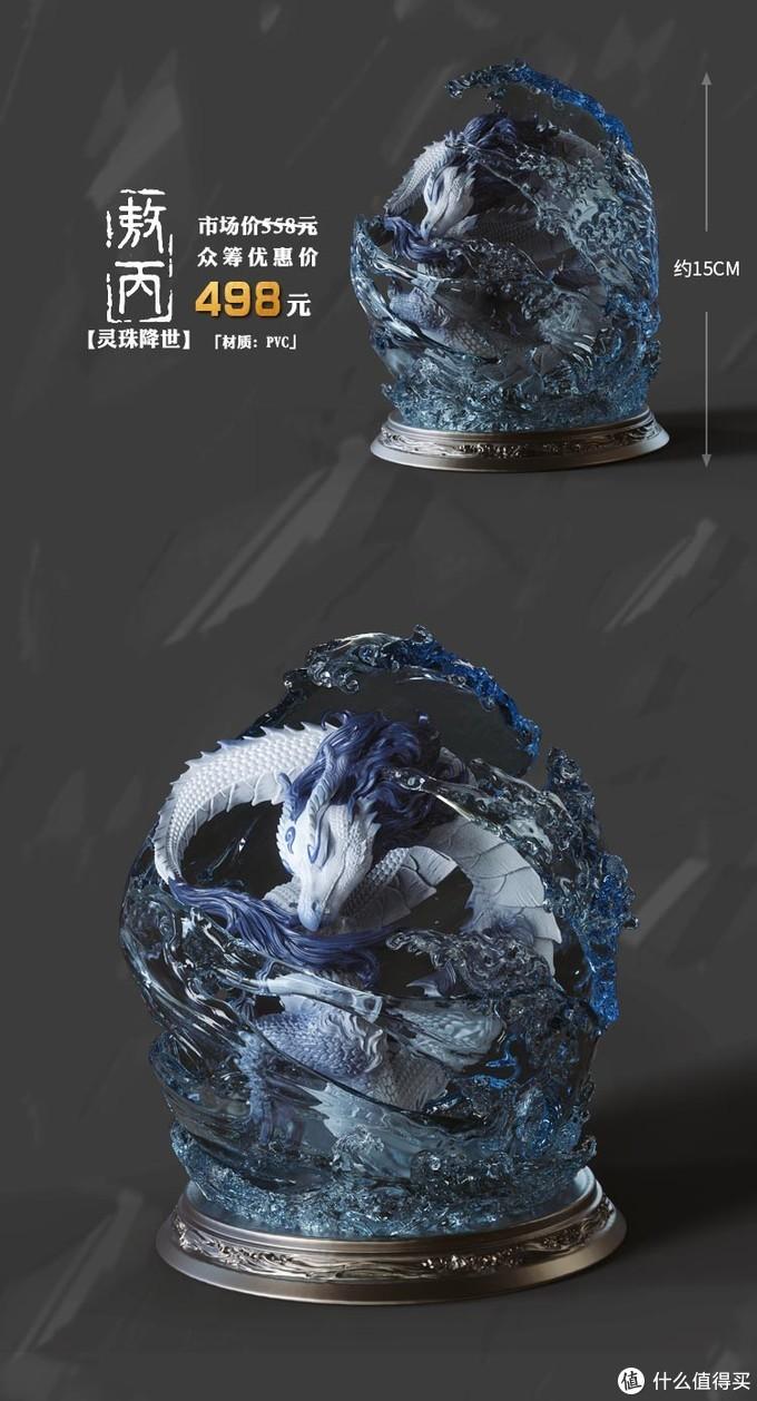 致爱二次元:《哪吒之魔童降世》艺术家联名衍生品登场