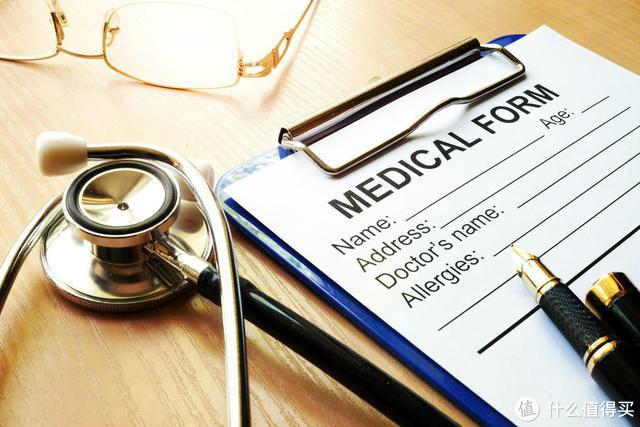 医保报销有哪些限制?我还有必要买商业医疗险吗?