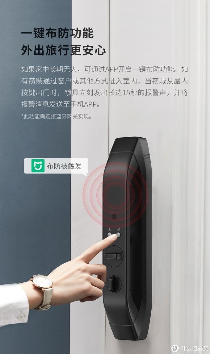 扔掉钥匙 刷脸秒开硬核智能锁----小嘀R5 3D人脸识别智能锁