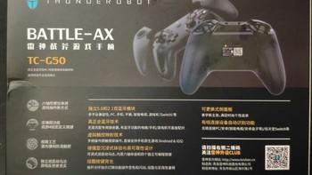 雷神战斧G50游戏包装展示(说明书|握把|按键)