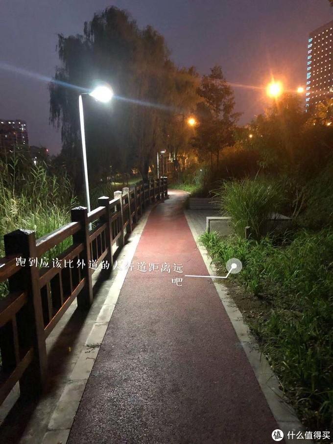 比外侧人行道跑步距离远很多的跑道