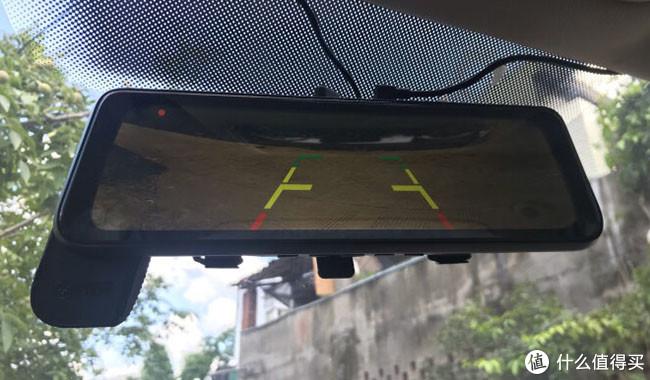 M320倒车影像辅助线