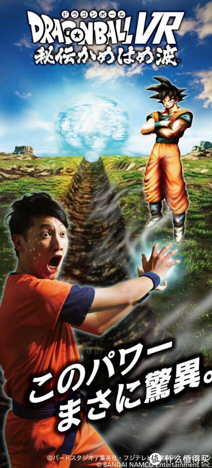 重返游戏:万代南梦宫将在北京朝阳公园开设VRZONE