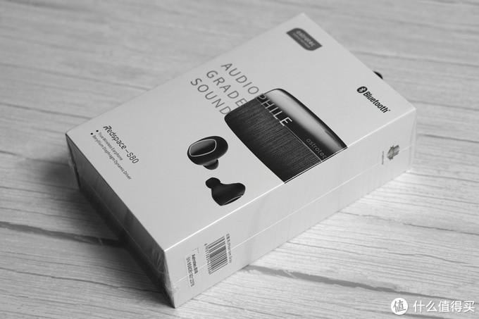 阿思翠S80专业版评测:更接近完美的真无线耳机