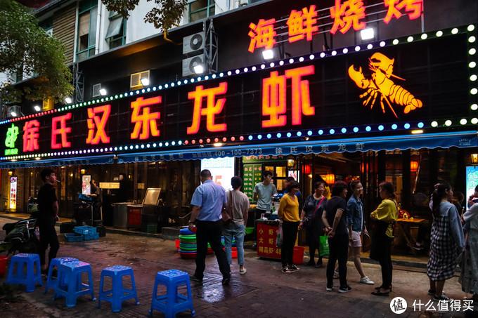 全上海最便宜好吃的小龙虾店,我找到了