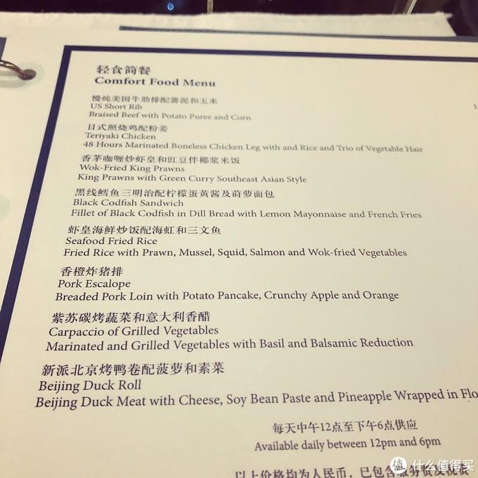 搜罗北京美食,还真要奔着这家酒店而去——第12期试吃试睡报告