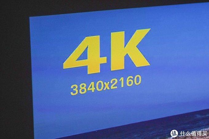 极光RS Pro投影仪评测:高端4K家庭影院