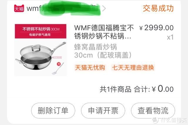 我的厨房好物餐具锅什么的