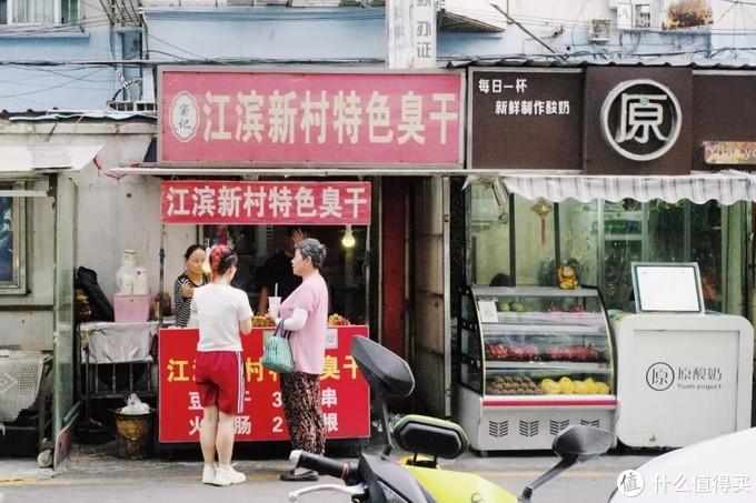 100块钱吃五顿,镇江真是一座好吃便宜到让你吃醋的城市。