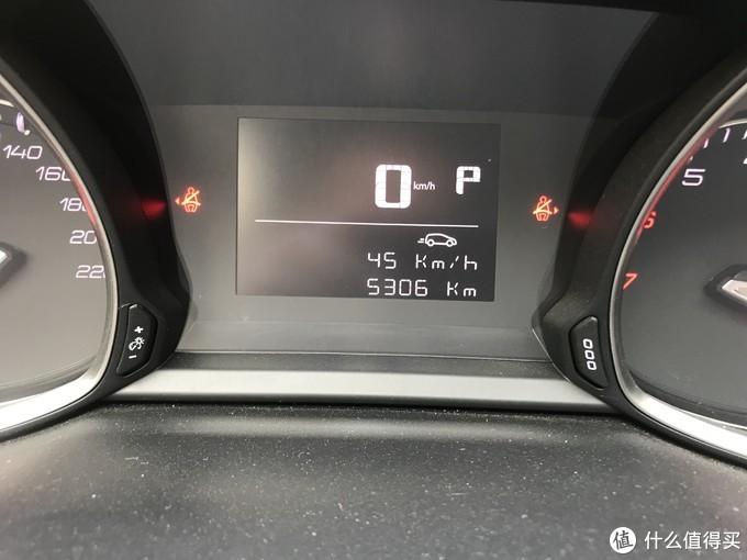 45的均速