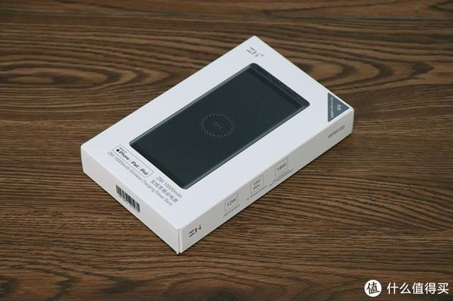 紫米无线充移动电源:支持Lightning接口,苹果用户也能使用!