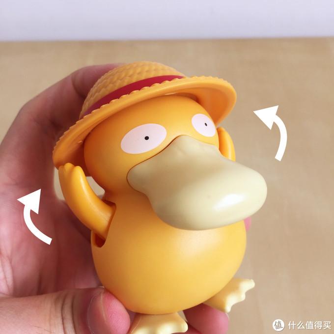 玩具测评丨KFC肯德基2019年皮卡丘夏日游