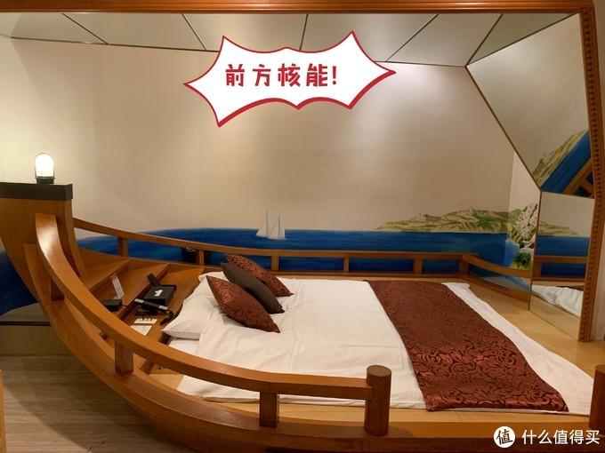 不小心订了家日本的情侣酒店?发现这才是好设计!