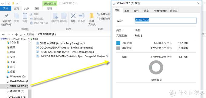 乐·无界 驰·无际----Xtrainerz AS700骨传导运动MP3播放器众测报告