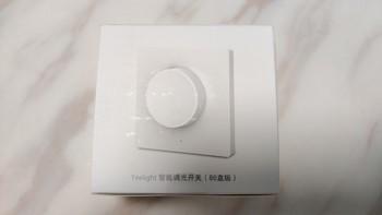 Yeelight智能调光开关开箱展示(面板|遥控器|材质|开关)