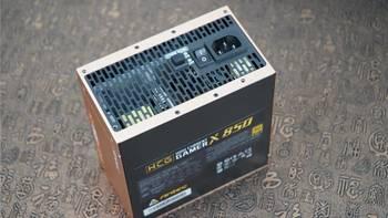 乔思伯SHADOW 光影360 幻彩水冷性能测试(功率|接口|温度|转速|灯效)