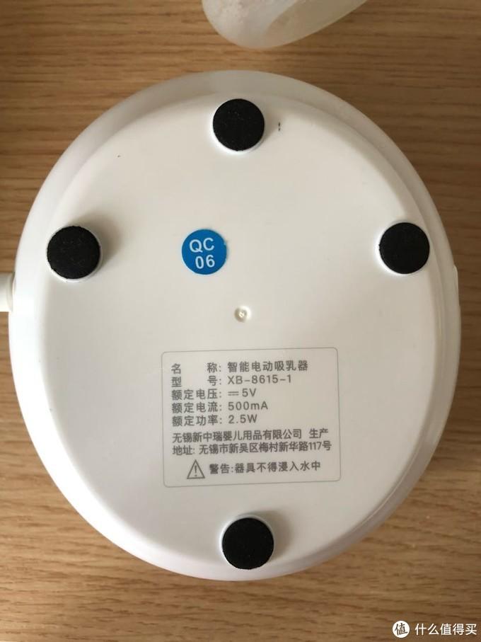便宜好用的母乳吸奶神器!新贝电动吸奶器xb-8615五个月使用体验反馈