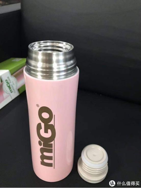 我的暖心一号,miGo星典保温杯450ml使用体验