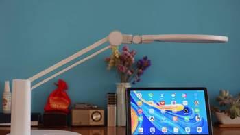 孩视宝VL235B外观设计(灯臂|灯头|灯罩|底座|调节轴)