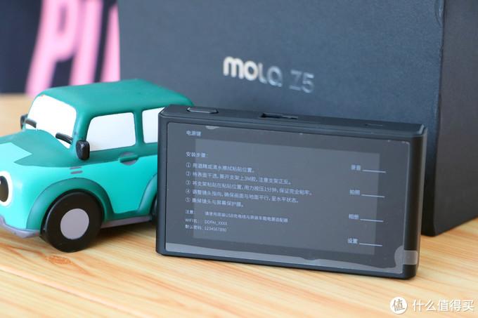 盯盯拍mola Z5行车记录仪体验: 语音操控随心而摄