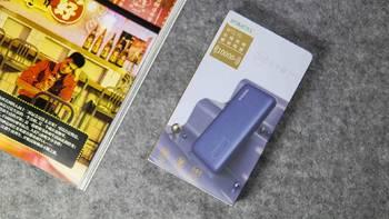 罗马仕WSL10无线快充移动电源开箱展示(材质 指示灯 按键 防滑条 线材)