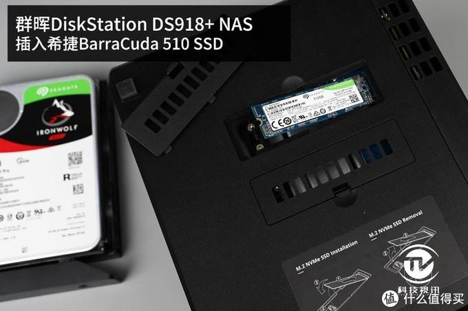 史无前例真海量 群晖DS918+实战64TB NAS