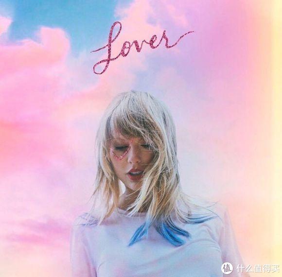 【值日声】泰勒·斯威夫特新专辑《Lover》正式发布,带你盘点十大金曲!你最爱哪一首?