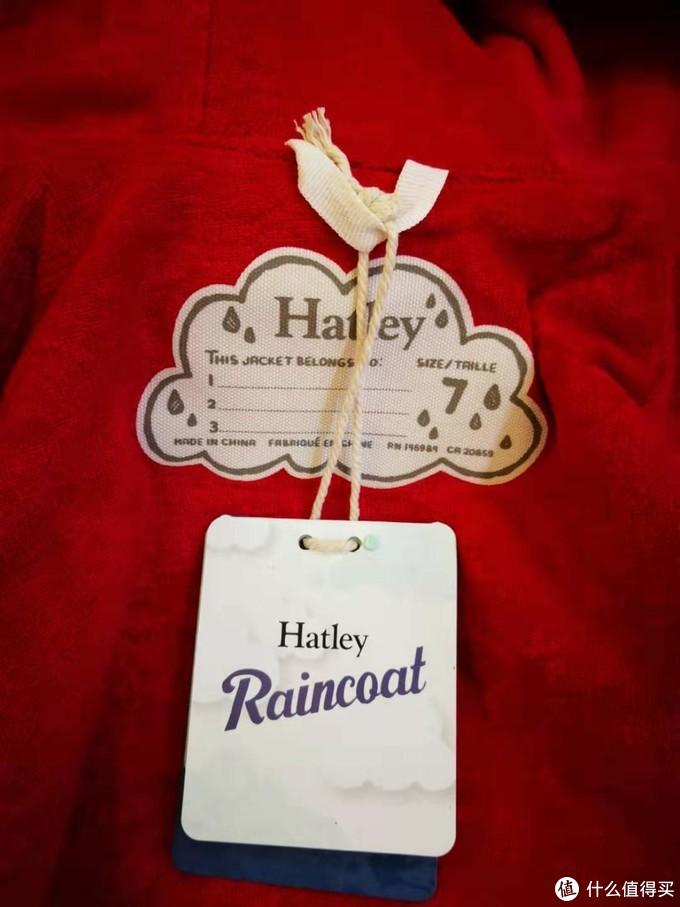 Hatley A13-RC6DINO100 儿童雨衣评测报告